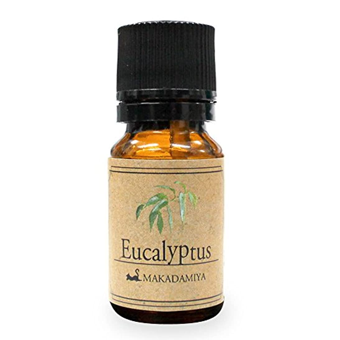 ありがたい湿気の多いストラップユーカリ10ml 天然100%植物性 エッセンシャルオイル(精油) アロマオイル アロママッサージ aroma Eucalyptus