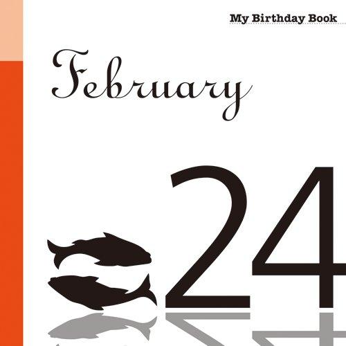2月24日 My Birthday Book