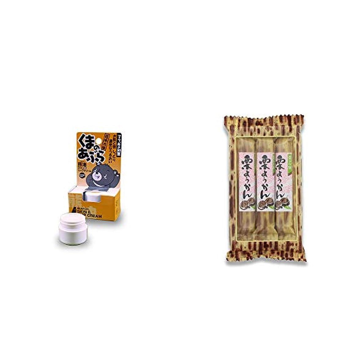 カウンタ返済渇き[2点セット] 信州木曽 くまのあぶら 熊油スキン&リップクリーム(9g)?スティックようかん[栗](50g×3本)