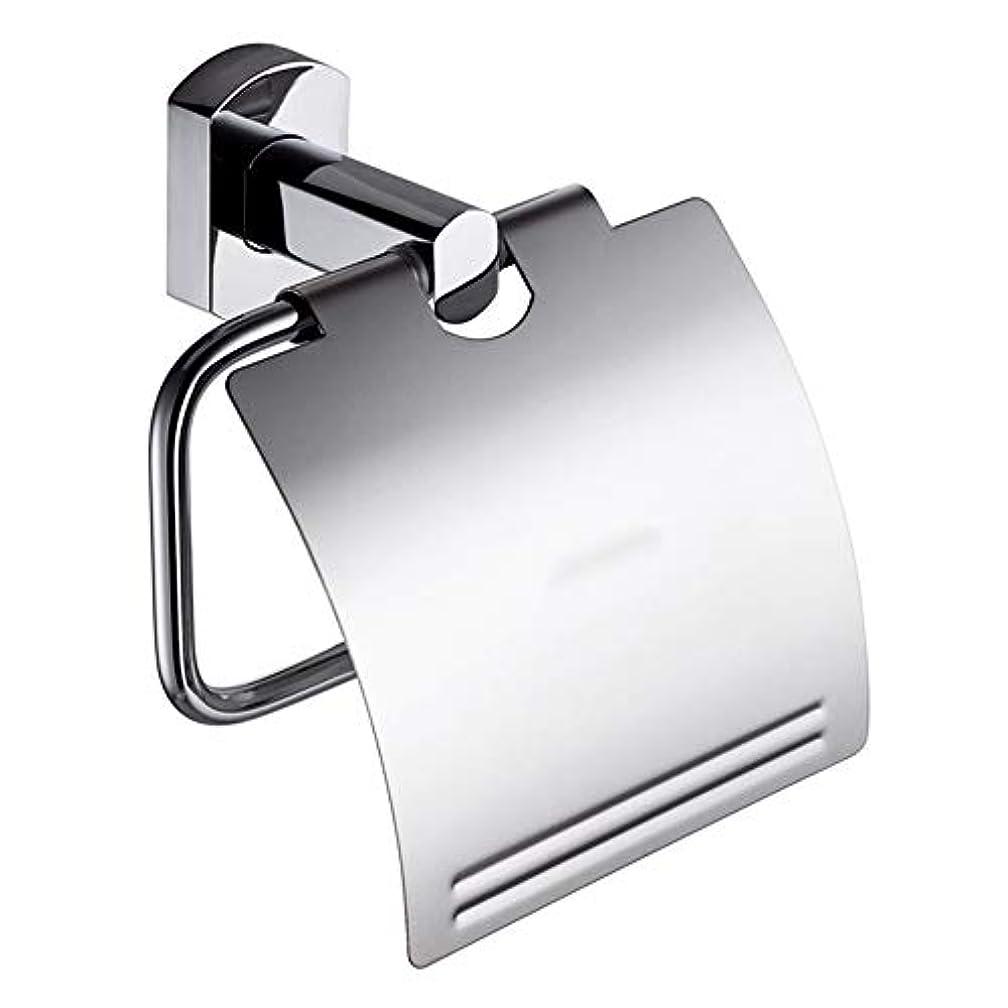 夕方名門困惑するZZLX 紙タオルホルダー、すべての銅ステンレス鋼浴室トイレットペーパーカセットトイレットペーパーホルダー ロングハンドル風呂ブラシ
