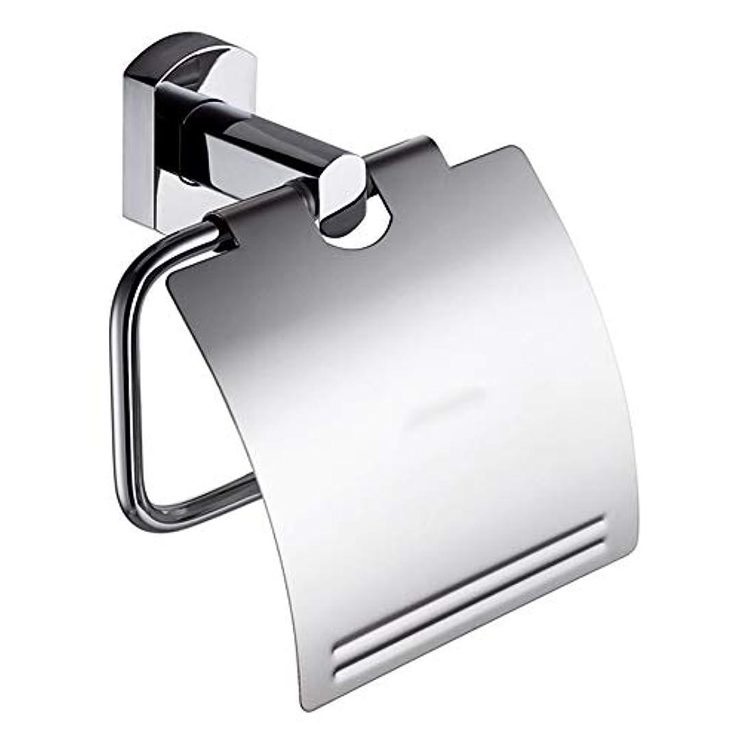 協同落ちた同情的ZZLX 紙タオルホルダー、すべての銅ステンレス鋼浴室トイレットペーパーカセットトイレットペーパーホルダー ロングハンドル風呂ブラシ