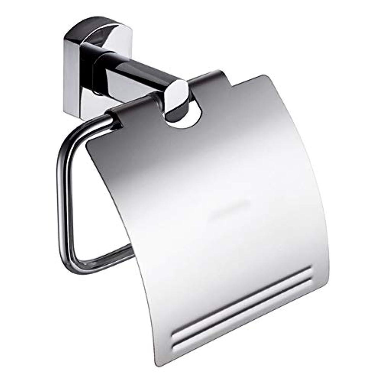 前置詞十年従者ZZLX 紙タオルホルダー、すべての銅ステンレス鋼浴室トイレットペーパーカセットトイレットペーパーホルダー ロングハンドル風呂ブラシ