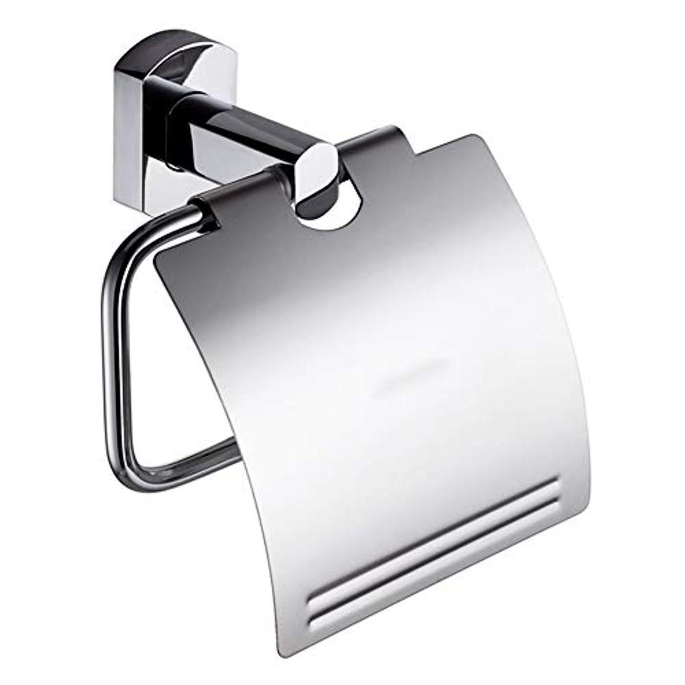 モードリンユーモラスチャンスZZLX 紙タオルホルダー、すべての銅ステンレス鋼浴室トイレットペーパーカセットトイレットペーパーホルダー ロングハンドル風呂ブラシ