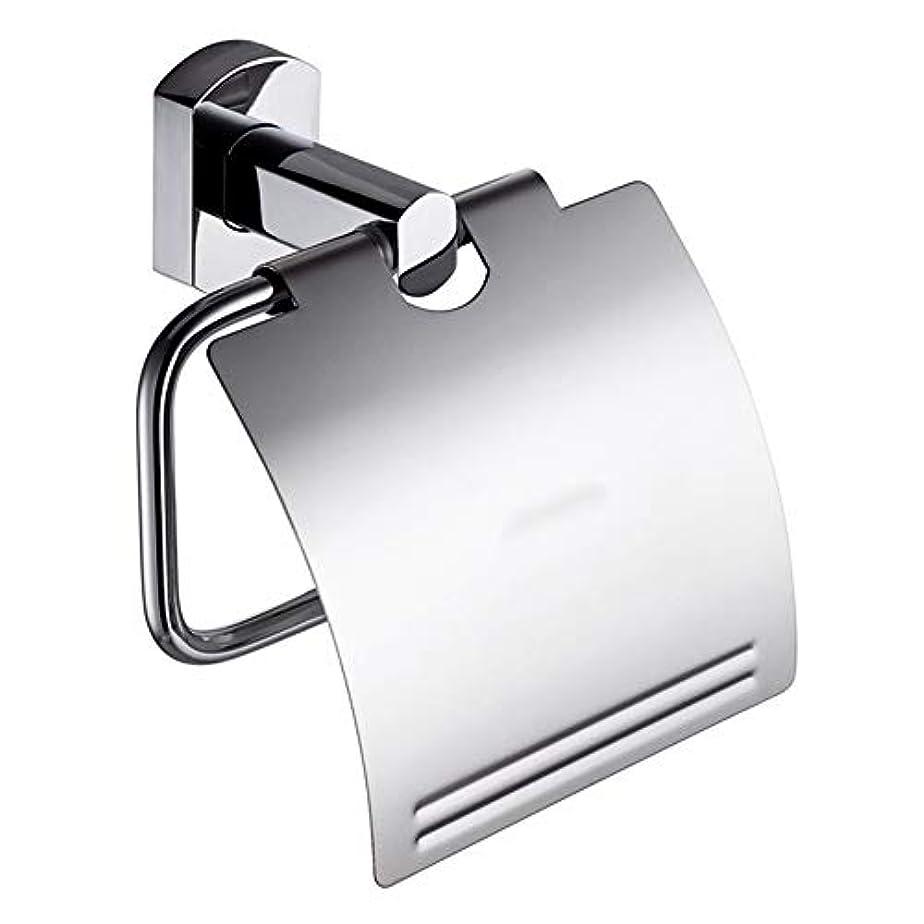 ガイドライン放映支払いZZLX 紙タオルホルダー、すべての銅ステンレス鋼浴室トイレットペーパーカセットトイレットペーパーホルダー ロングハンドル風呂ブラシ