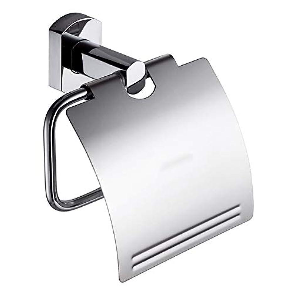 選出するベジタリアン根拠ZZLX 紙タオルホルダー、すべての銅ステンレス鋼浴室トイレットペーパーカセットトイレットペーパーホルダー ロングハンドル風呂ブラシ