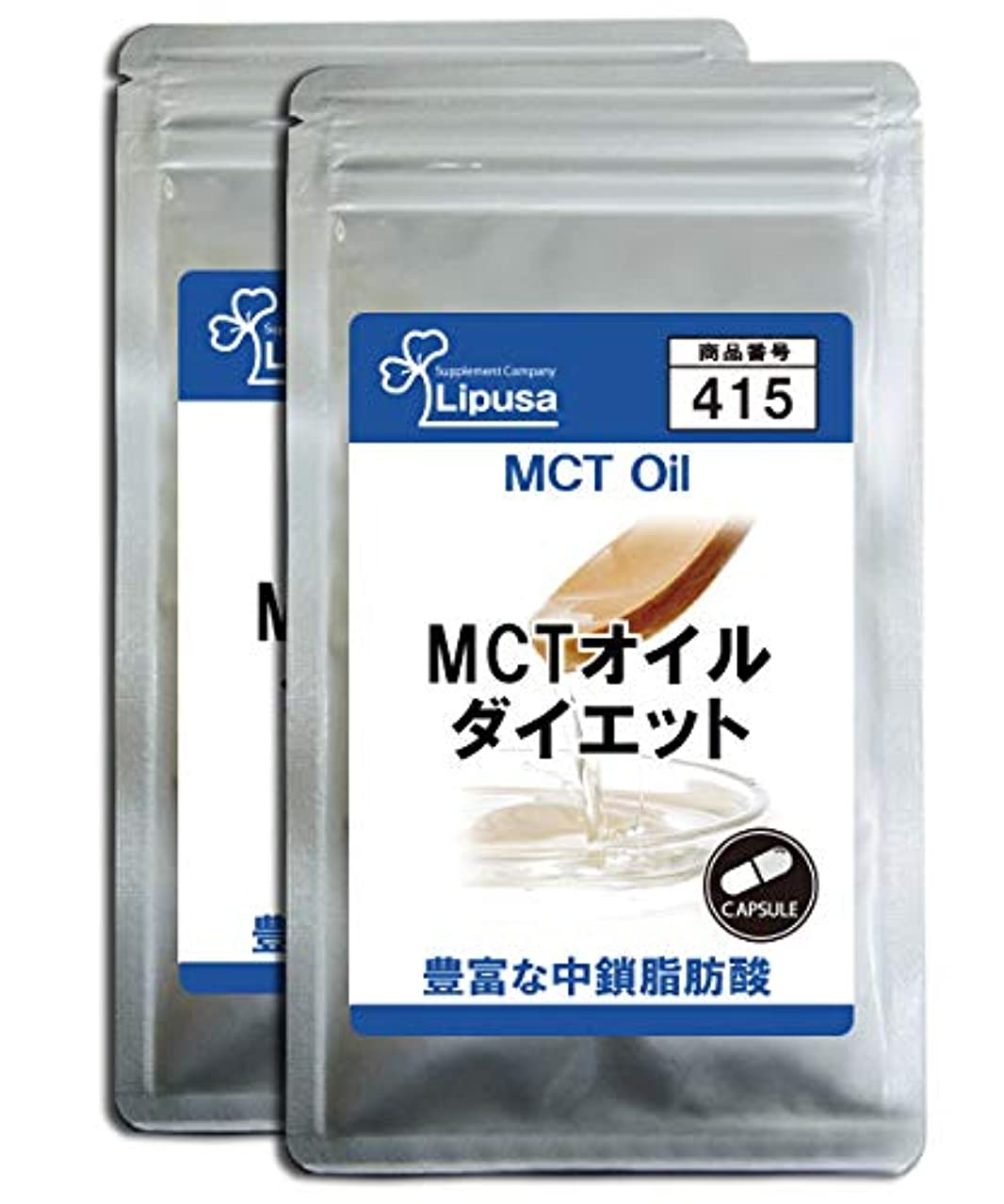 シールテンポユーモラスMCTオイルダイエット 約1か月分×2袋 C-415-2