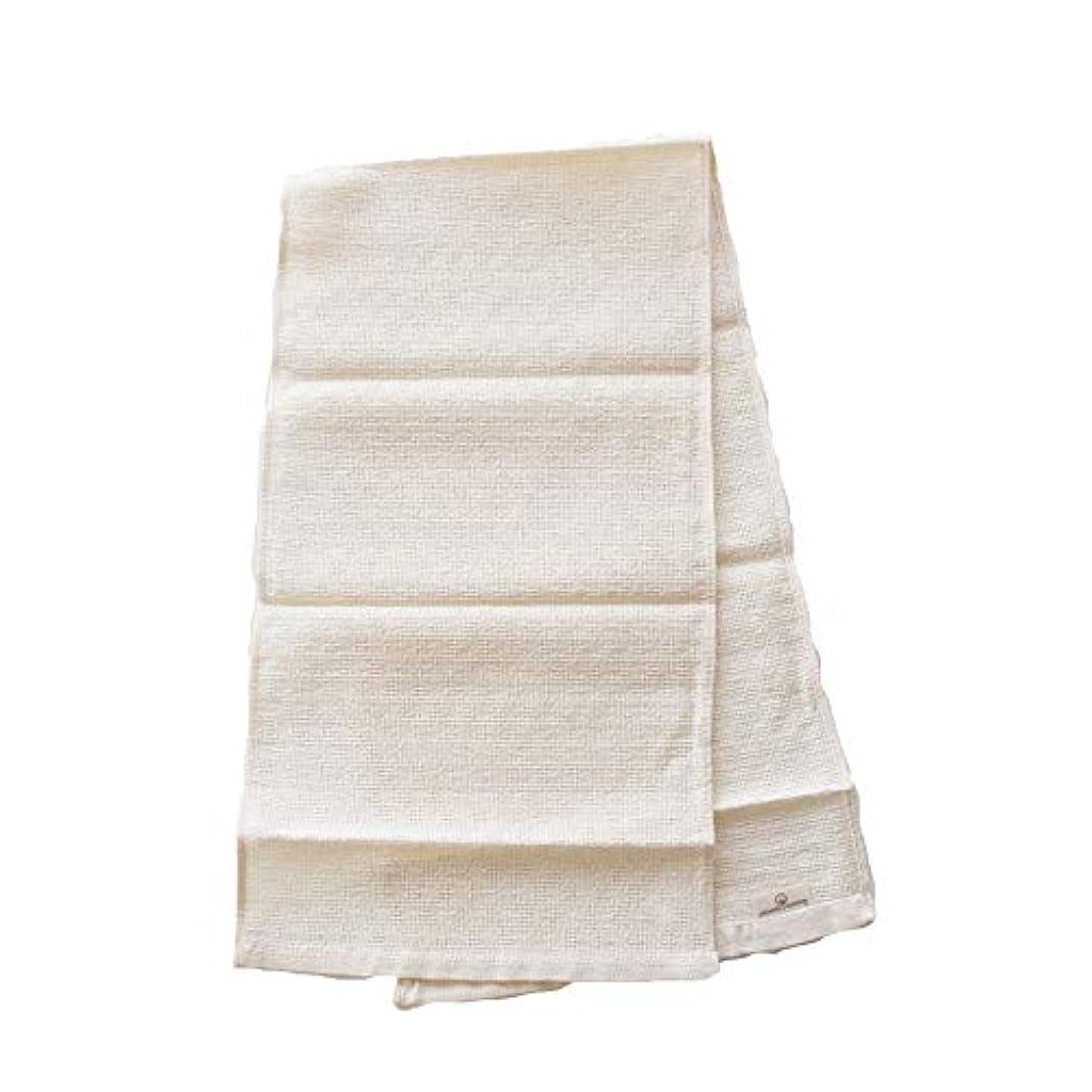 すぐに幹布ボディタオル 浴用タオル オーガニックコットン100% 日本製 オーガニックガーデン ORGANIC GARDEN 生成り