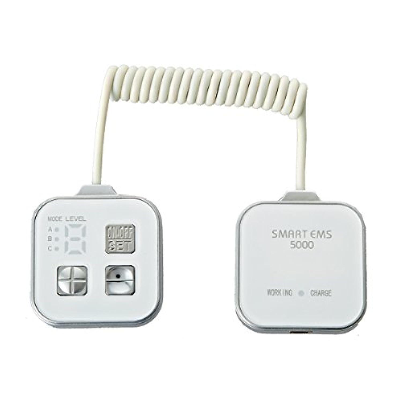 調停する風刺リズミカルなコンパクト&ハイパワー スマートEMS 5000