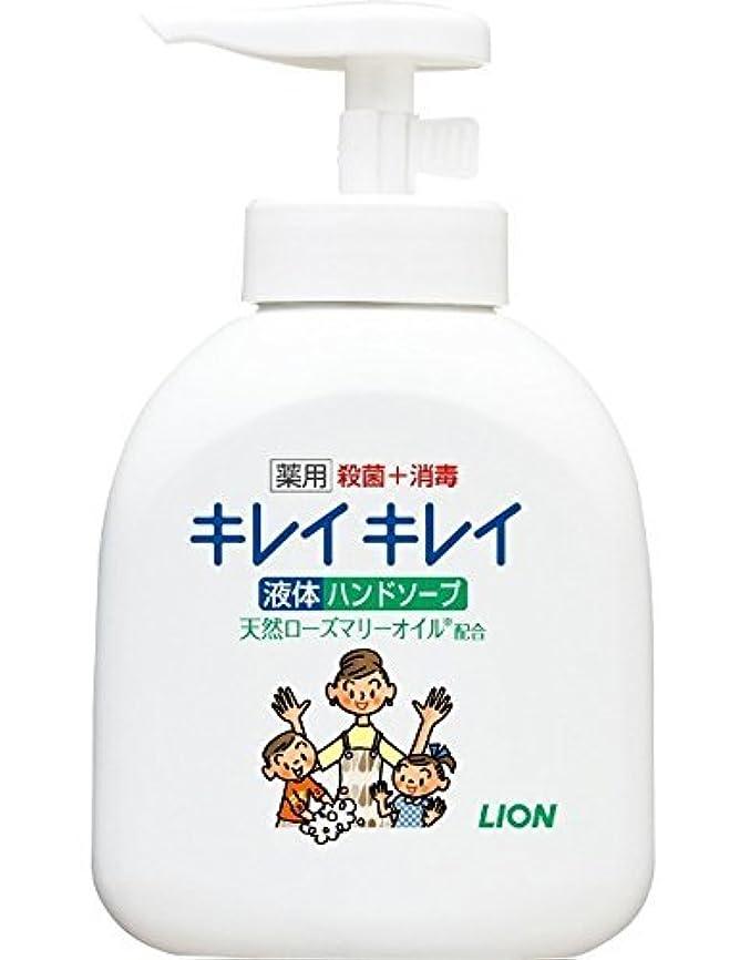 配当汚染協同【ライオン】キレイキレイ薬用液体ハンドソープ 本体ポンプ 250ml ×10個セット