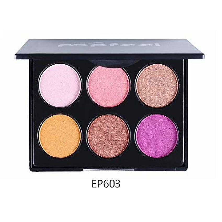 バブルベルばかRabugogo 6色マルチカラーアイシャドウパレットビーズマットアイシャドウ化粧品メイクアップ EP6#3