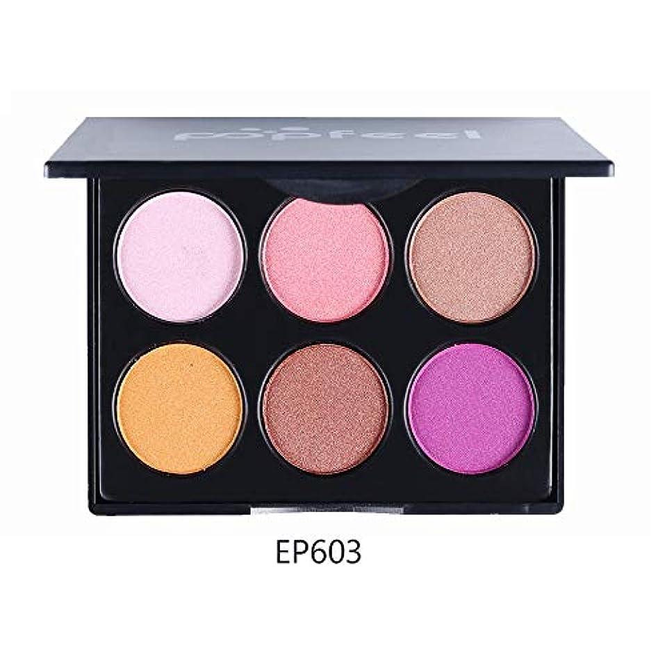 バッジ講堂自発Rabugogo 6色マルチカラーアイシャドウパレットビーズマットアイシャドウ化粧品メイクアップ EP6#3