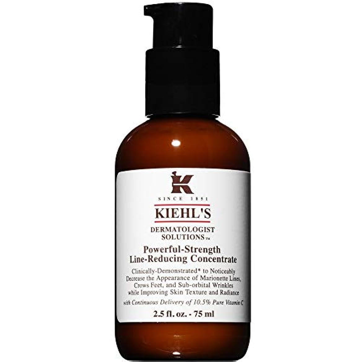 特徴西部粘性の[Kiehl's] キールズ強力な強度ライン低減濃縮75ミリリットル - Kiehl's Powerful-Strength Line-Reducing Concentrate 75ml [並行輸入品]