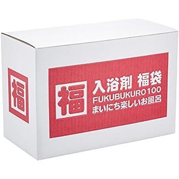 入浴剤 福袋  100個安心の日本製