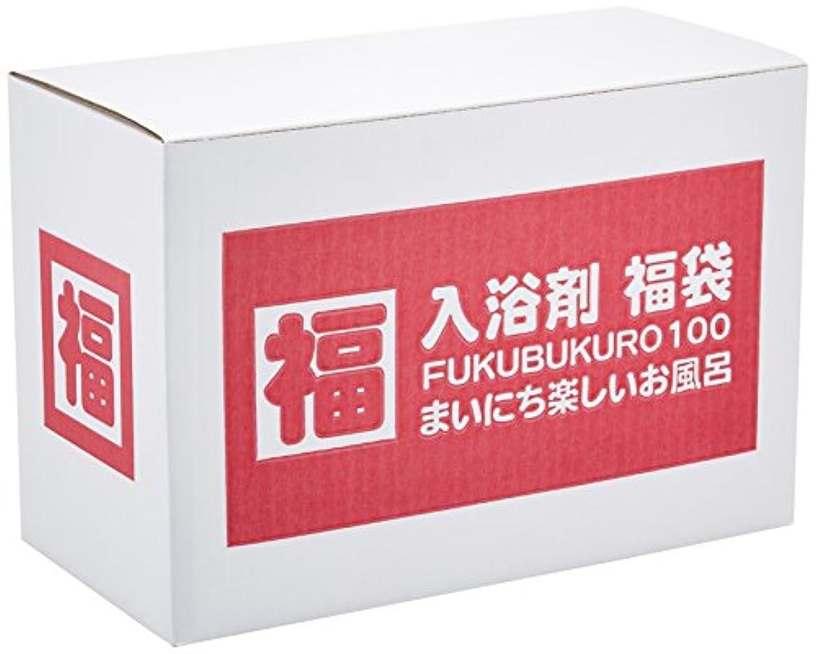 脅かすバッジほんの入浴剤 福袋  100個安心の日本製