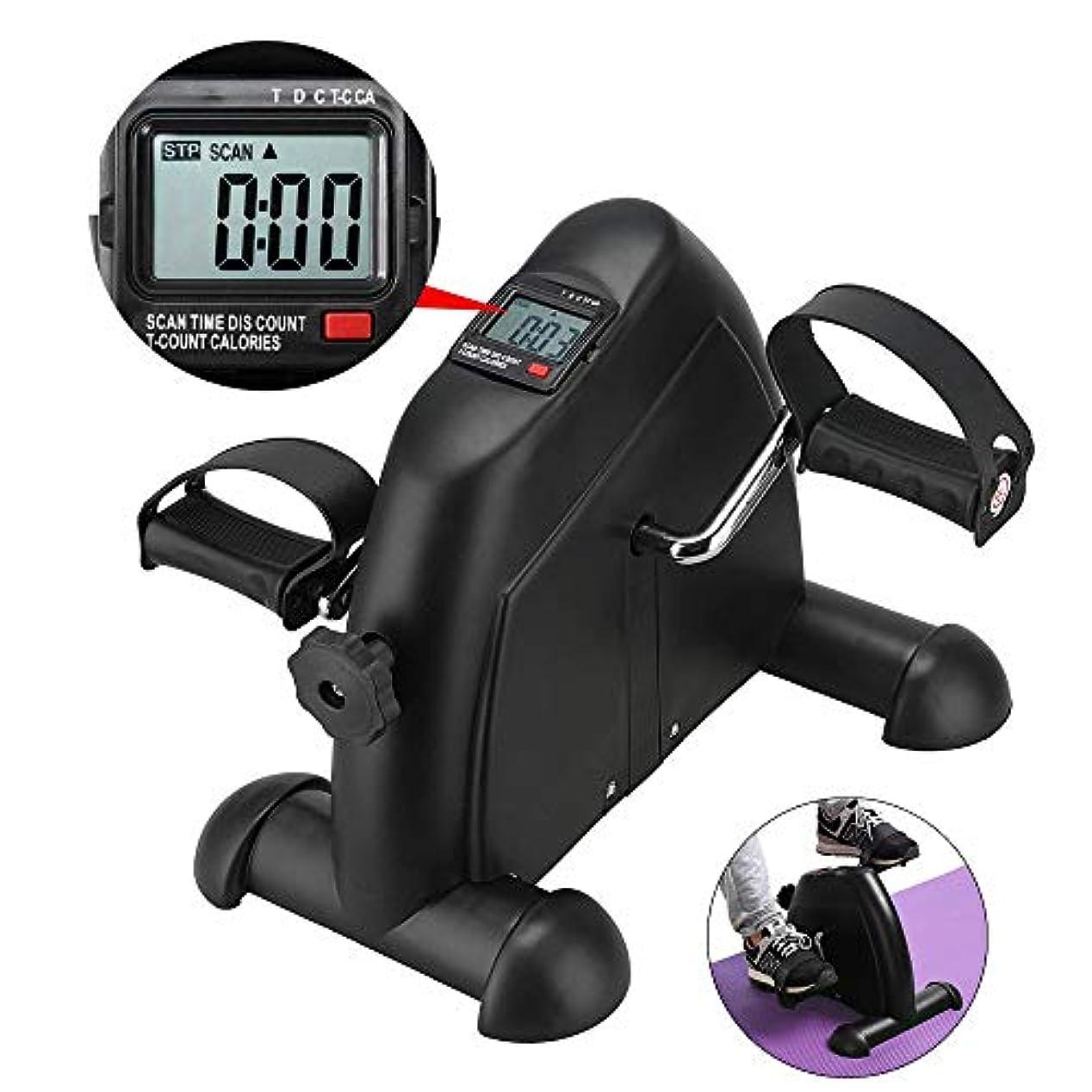 オッズアーティキュレーションペルメル腕と脚ペダルExerciser with LCD表示Mini Exercise BikeインドアFitness Cycling抵抗調節可能