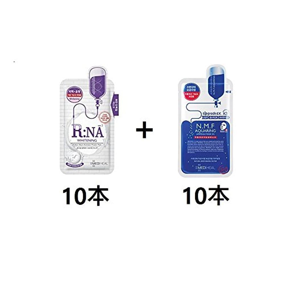 女将卒業腹痛[10+10] [メディヒール] Mediheal [N.M.F アクアリング アンプルマスク EX (10枚)] + Mediheal R:NA [プロアチン マスク 25g×10枚 (# Whitening) ] [...