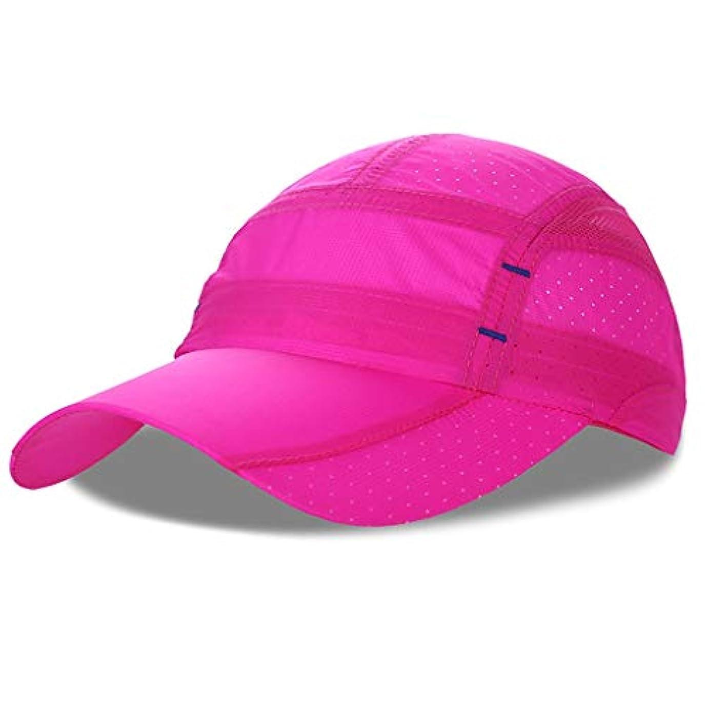 失荒野木曜日日よけ帽 日曜日の帽子の男性の夏の偶然の野生の速乾性の屋外の日曜日の保護の日曜日の帽子の帽子のスポーツの乗馬の野球帽54-60cm ZHAOSHUNLI (Color : Rose Red)