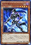 遊戯王OCG E・HERO シャドー・ミスト スーパーレア 遊戯王 ヒーローズストライク(SD27)