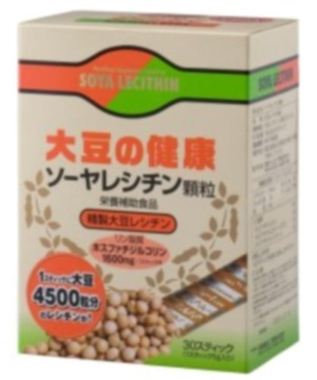 フォーマル不適脇にソーヤレシチン顆粒 30包