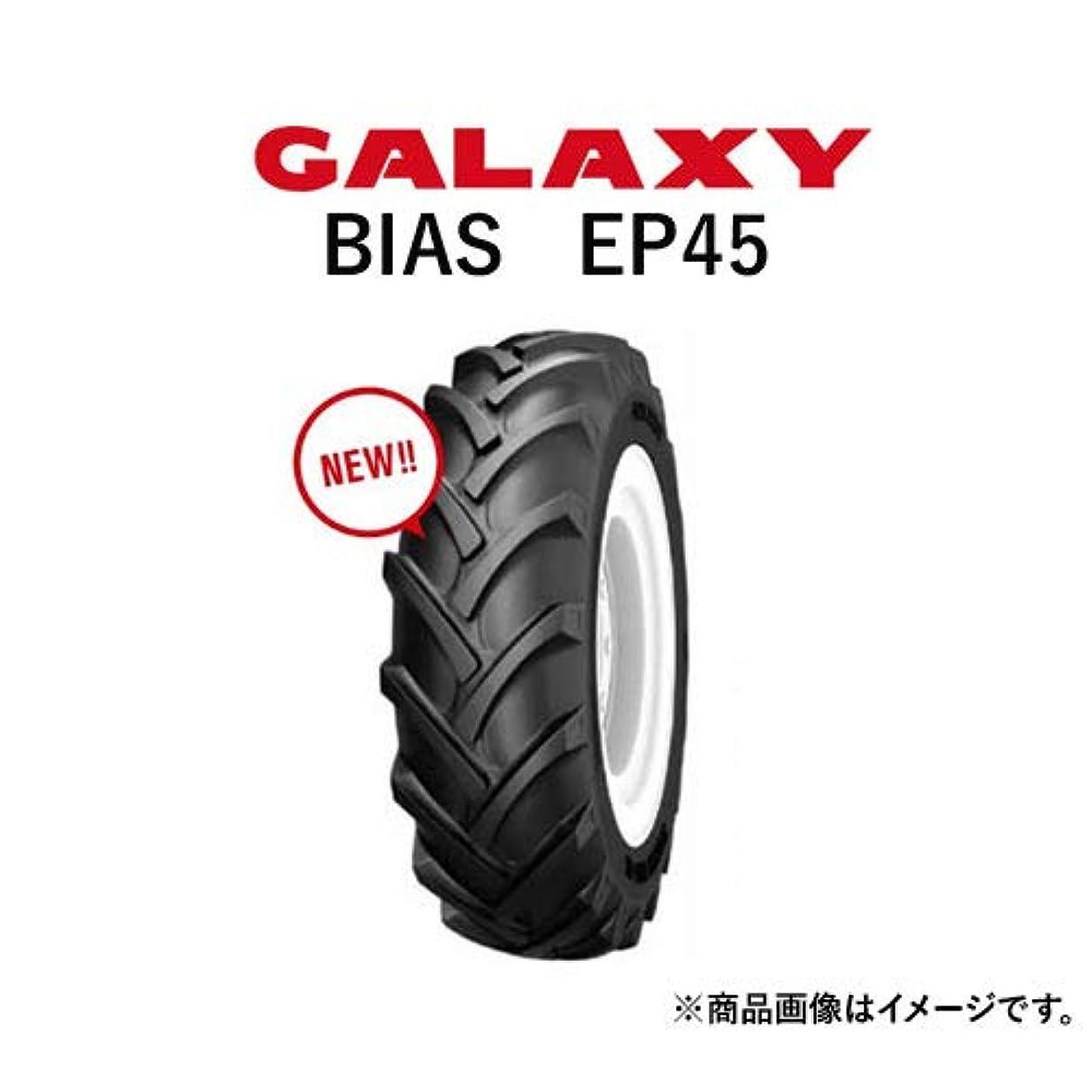 カイウスクラウン勤勉ギャラクシー (GALAXY) トラクタータイヤ BIAS EARTH-PRO45 EP45 16.9-38 PR8 TT (前輪?後輪用) 1本