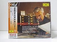 モーツァルト:交響曲第39番&第40番&第41番
