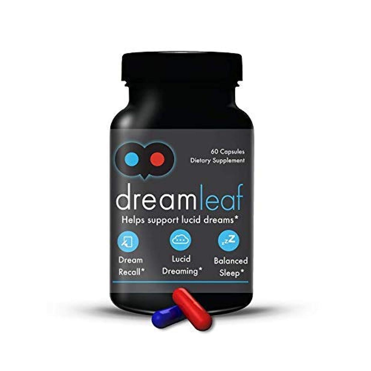 適応起きろ反射Dream Leaf プロ - プレミアム 明晰夢 サプリメント 60 カプセル