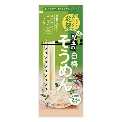 児玉製麺 ストック乾麺 児玉の白梅そうめん つゆ付 244g(めん200g) 3コ入り おかしのマーチ