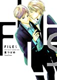 FILES (Canna Comics)
