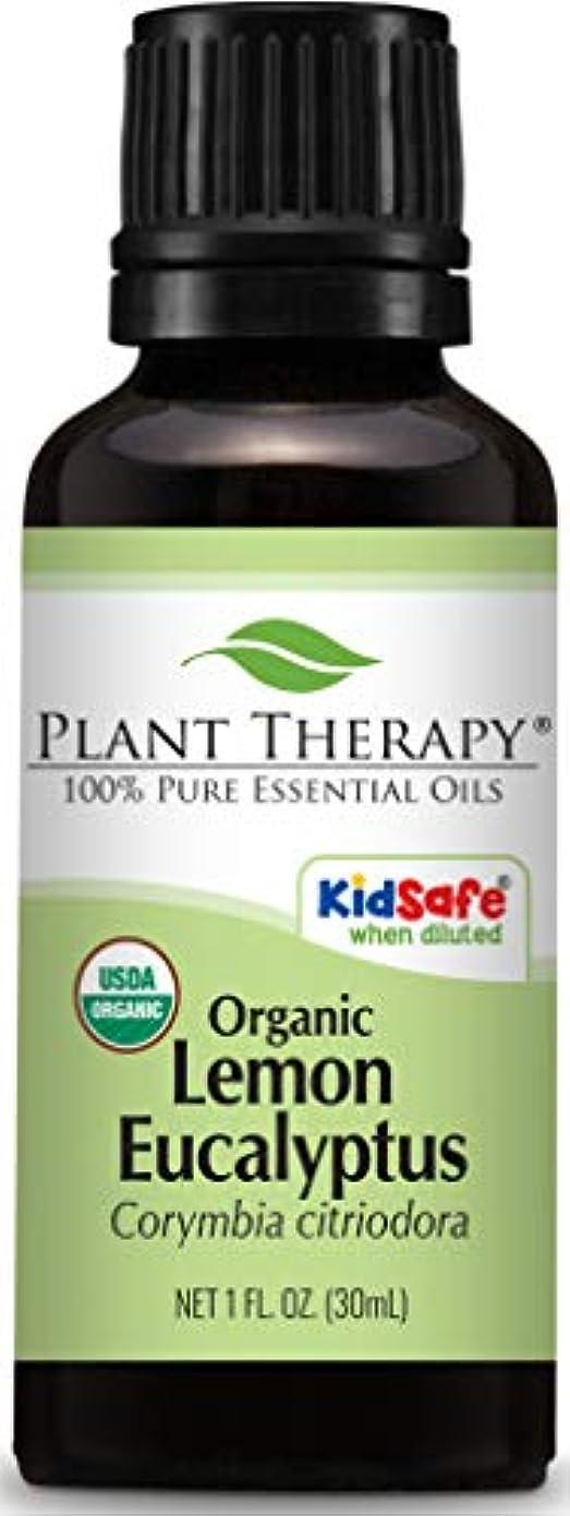ハドル違反するねじれPlant Therapy USDA Certified Organic Eucalyptus Lemon Essential Oil. 100% Pure, Undiluted, Therapeutic Grade....
