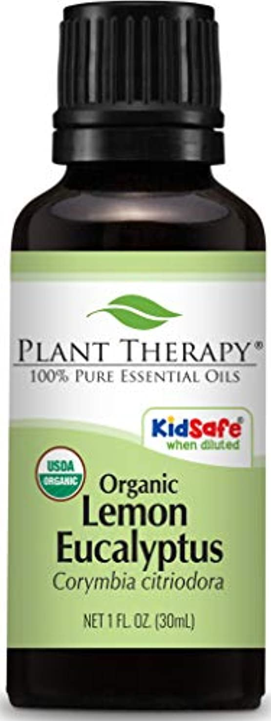 憤るレザー自我Plant Therapy USDA Certified Organic Eucalyptus Lemon Essential Oil. 100% Pure, Undiluted, Therapeutic Grade....
