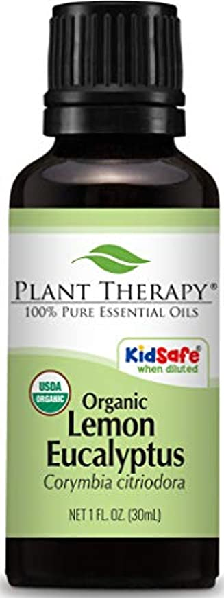ウェイター承認言うPlant Therapy USDA Certified Organic Eucalyptus Lemon Essential Oil. 100% Pure, Undiluted, Therapeutic Grade. 30 ml (1 oz).