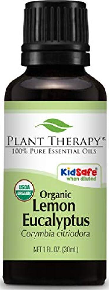 慰めメドレーパールPlant Therapy USDA Certified Organic Eucalyptus Lemon Essential Oil. 100% Pure, Undiluted, Therapeutic Grade....