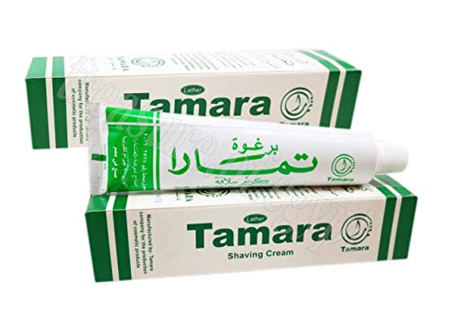 誓約豆病気Tamara Lather Shaving Cream Men Smoothing Toiletries Shave Skin with Menthol & Glycerin & Coconut Oil Tube 70...