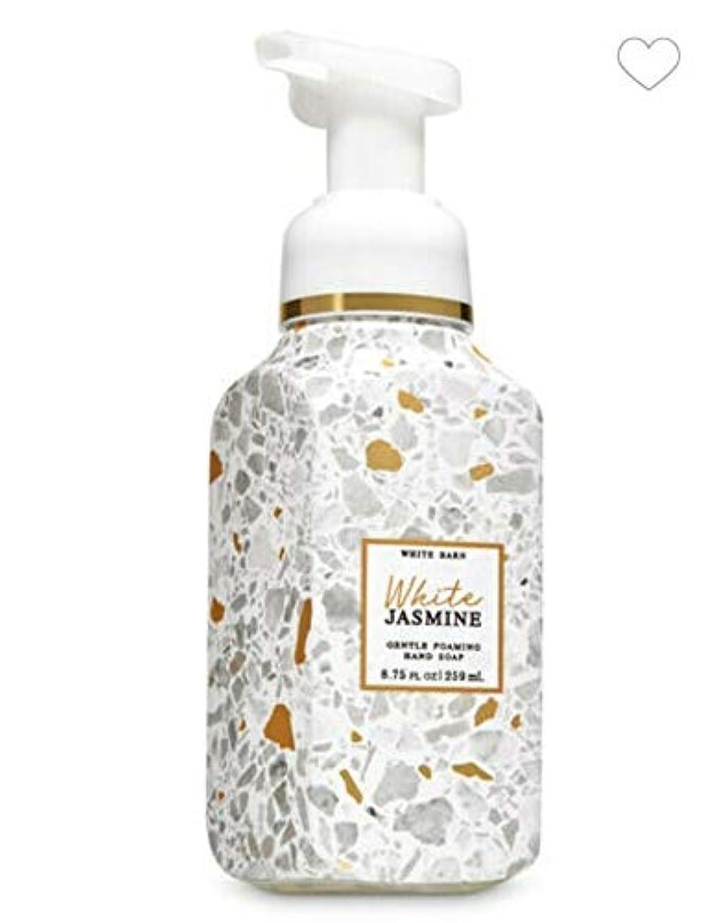 消費抑圧者未就学バス&ボディワークス ホワイトジャスミン ジェントル フォーミング ハンドソープ White Jasmine Gentle Foaming Hand Soap