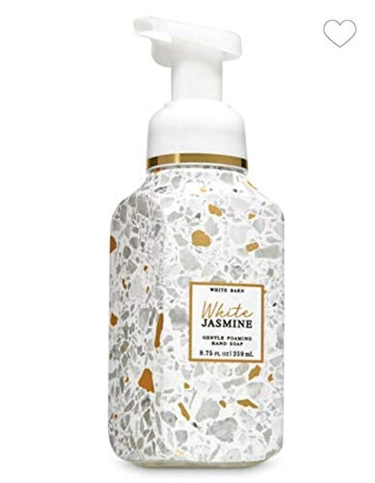 バス&ボディワークス ホワイトジャスミン ジェントル フォーミング ハンドソープ White Jasmine Gentle Foaming Hand Soap
