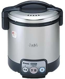 リンナイ 電子ジャー付きガス炊飯器(プロパンガス用) 【こがまる】 1~5.5合 ブラック RR-055VL-LP