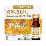【第2類医薬品】ツムラ漢方内服液麻黄湯 30mL×3 ×2