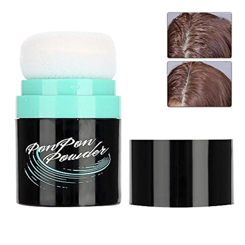 激しい一緒質素なSemme髪ふわふわパウダー、ポータブルユニセックス増加スタイリングボリューム髪艶消しパウダーをモデリングキャプチャ