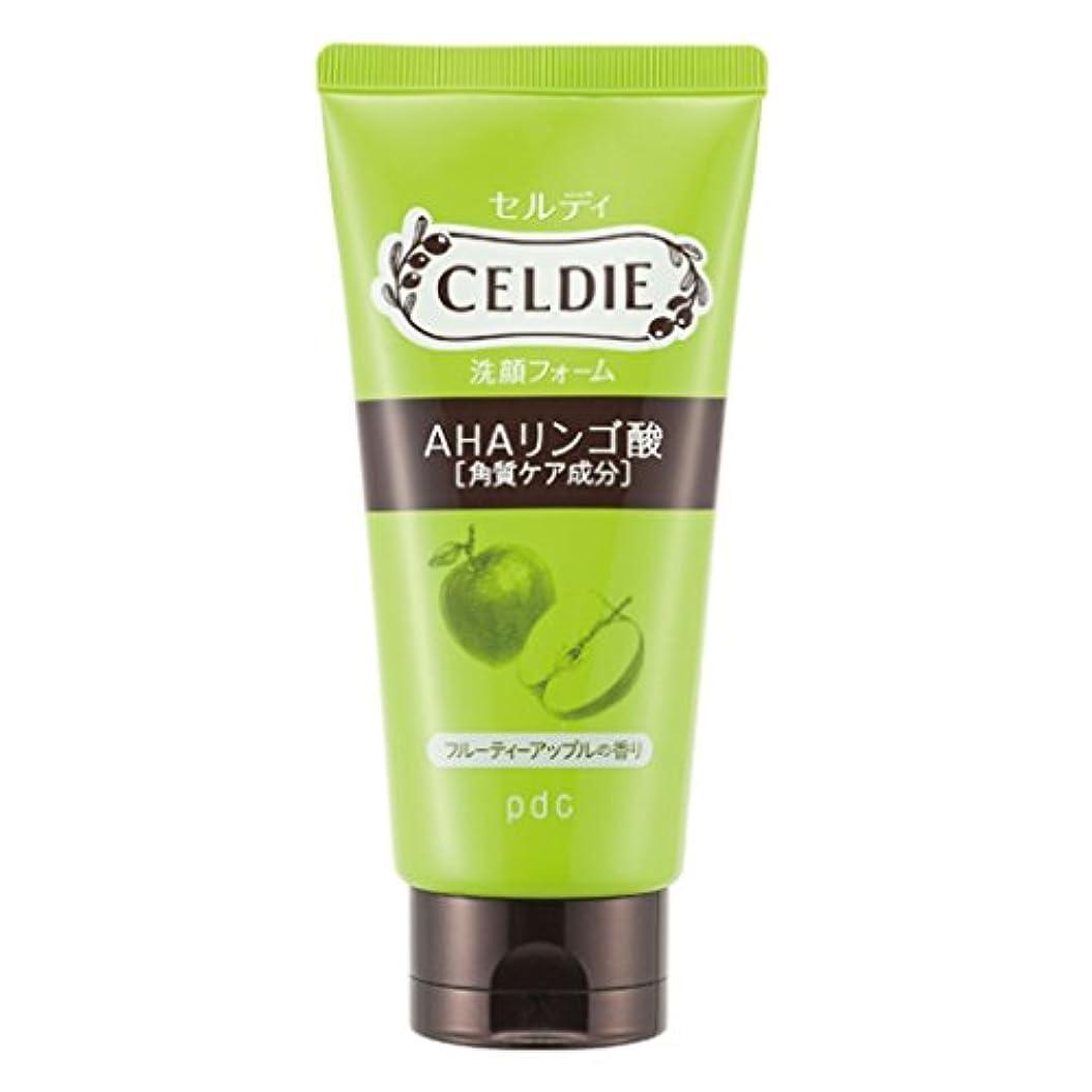 悪因子ロイヤリティ抹消CELDIE(セルディ) 美肌洗顔 AHA 120g