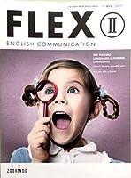 FLEX ENGLISH COMMUNICATION Ⅱ 文部科学省検定済教科書 [コⅡ347]