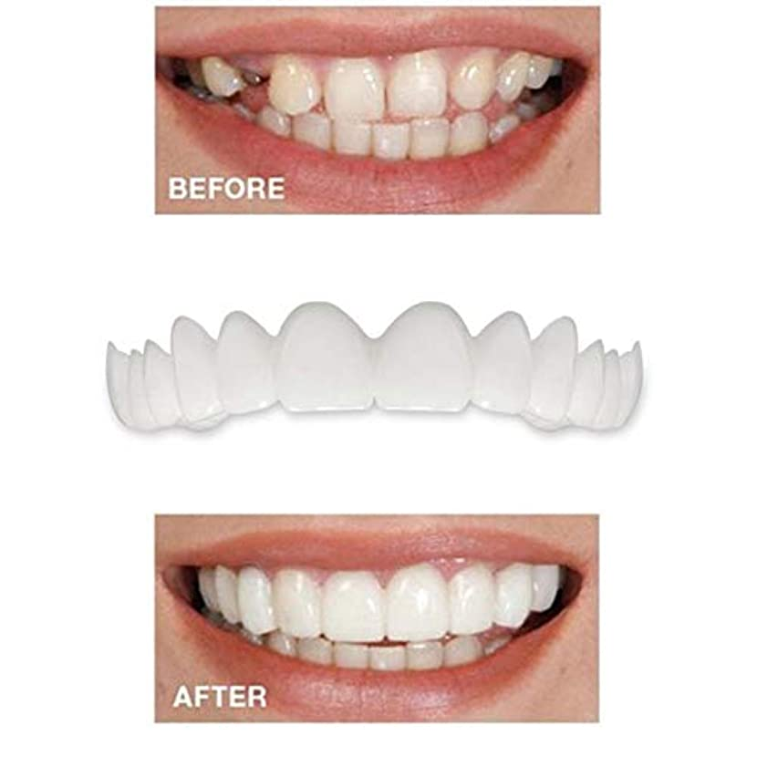 圧力子音ユーモラスインスタント快適で柔らかい完璧なベニヤの歯スナップキャップを白くする一時的な化粧品歯義歯歯の化粧品シミュレーション上袖/下括弧の6枚,6lowerteeth