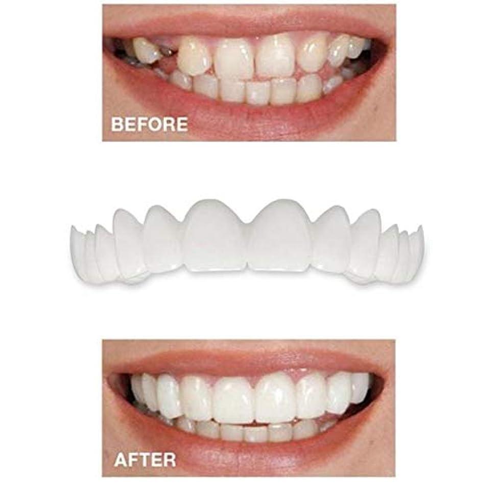 無意識斧卒業記念アルバムインスタント快適で柔らかい完璧なベニヤの歯スナップキャップを白くする一時的な化粧品歯義歯歯の化粧品シミュレーション上袖/下括弧の6枚,6lowerteeth