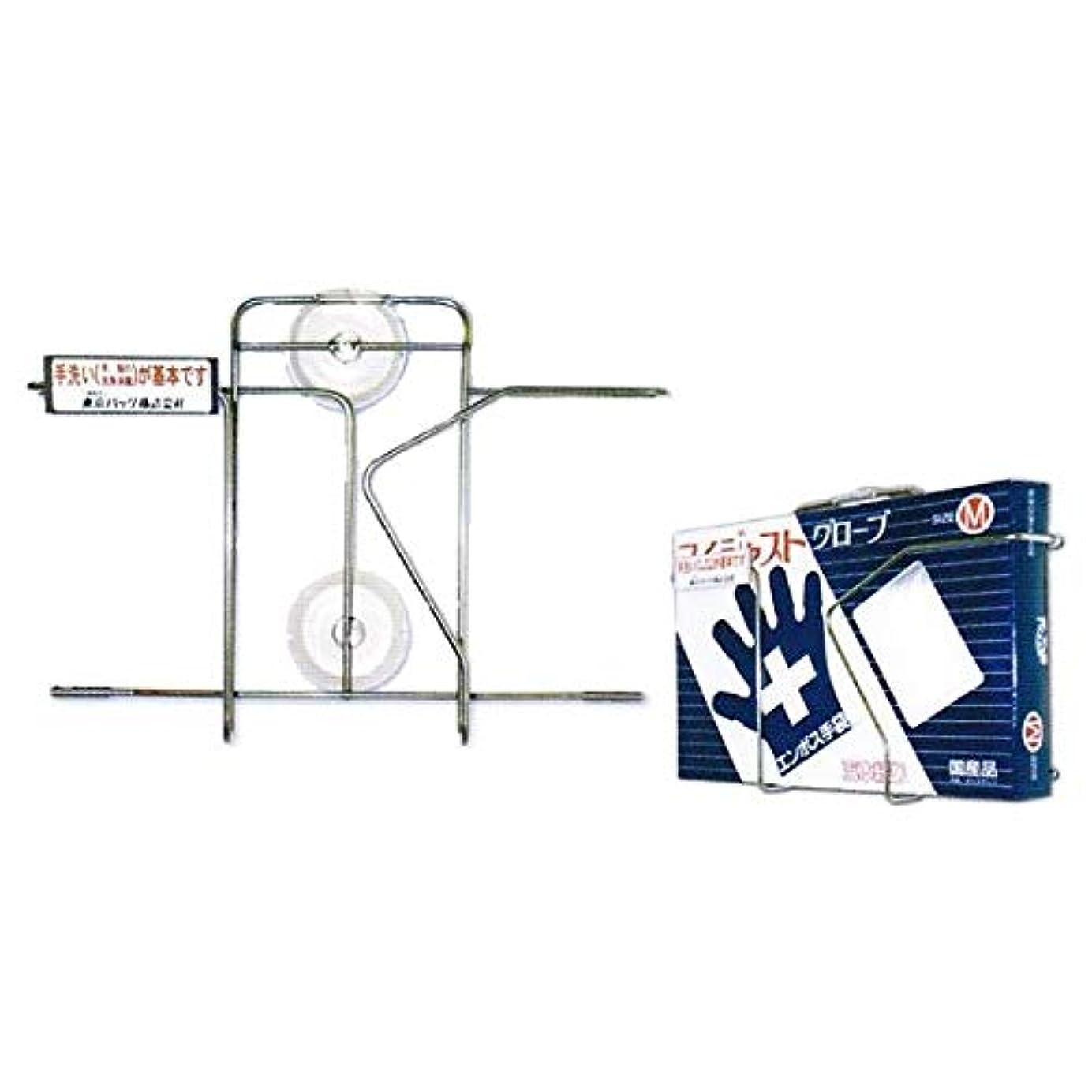 叙情的な滑り台化粧エンボス手袋化粧箱 専用ハンガーB型 東京パック
