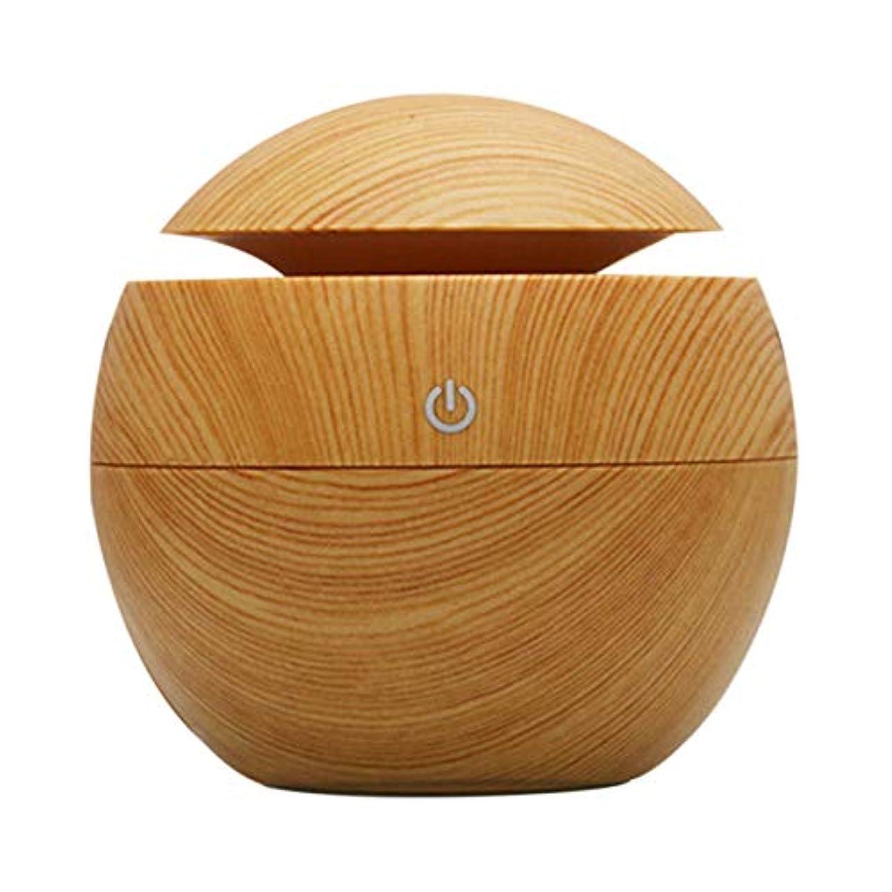 銀行シャワー忍耐Saikogoods 130mlのポータブルサイズの木製のホームオフィスアロマエッセンシャルオイルディフューザー超音波USB充電式ミスト加湿器 ライトウッドカラー
