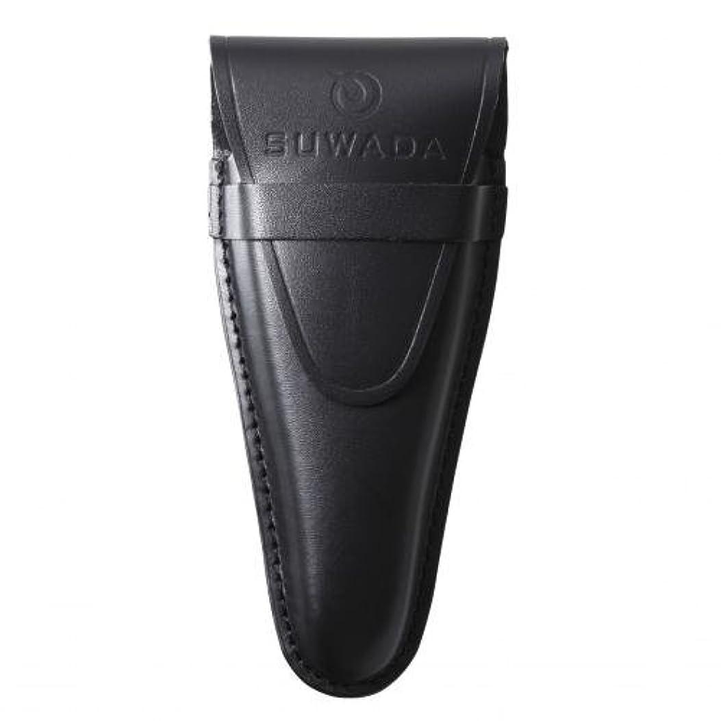 苦痛合計純粋に【SUWADA】 爪切り用本革ケースクラシックL用 色=ブラック