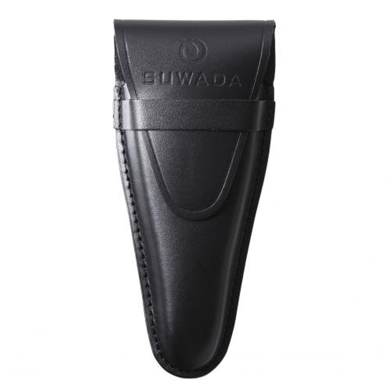 中庭等しい簡単に【SUWADA】 爪切り用本革ケースクラシックL用 色=ブラック