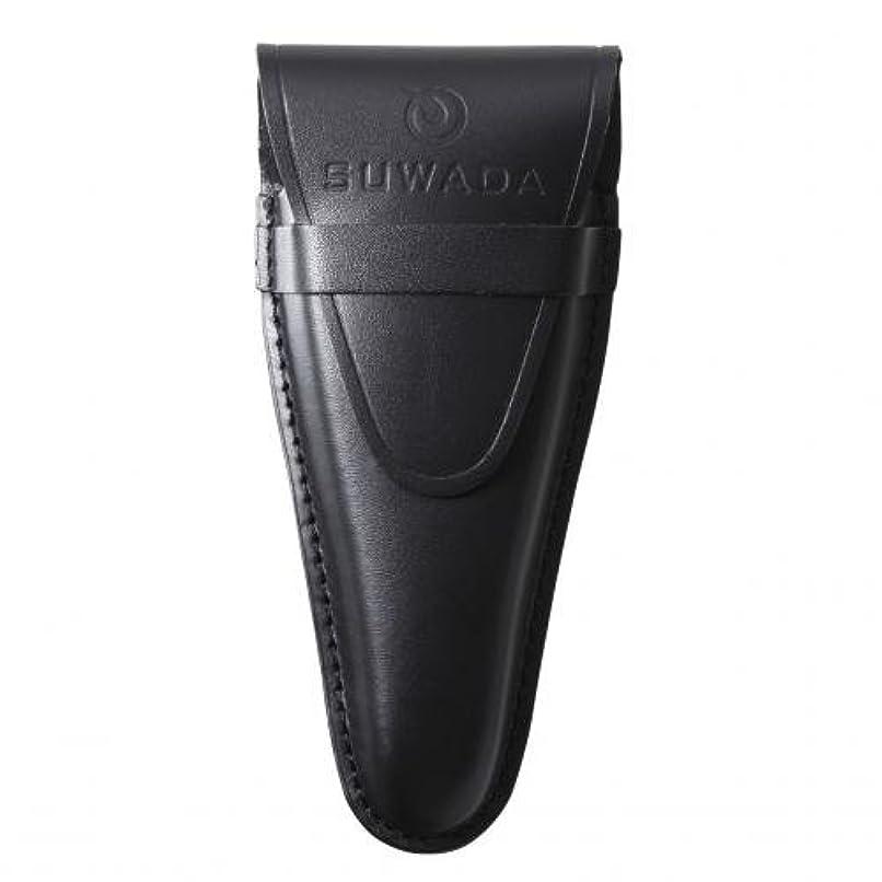 カーフ飽和する体系的に【SUWADA】 爪切り用本革ケースクラシックL用 色=ブラック
