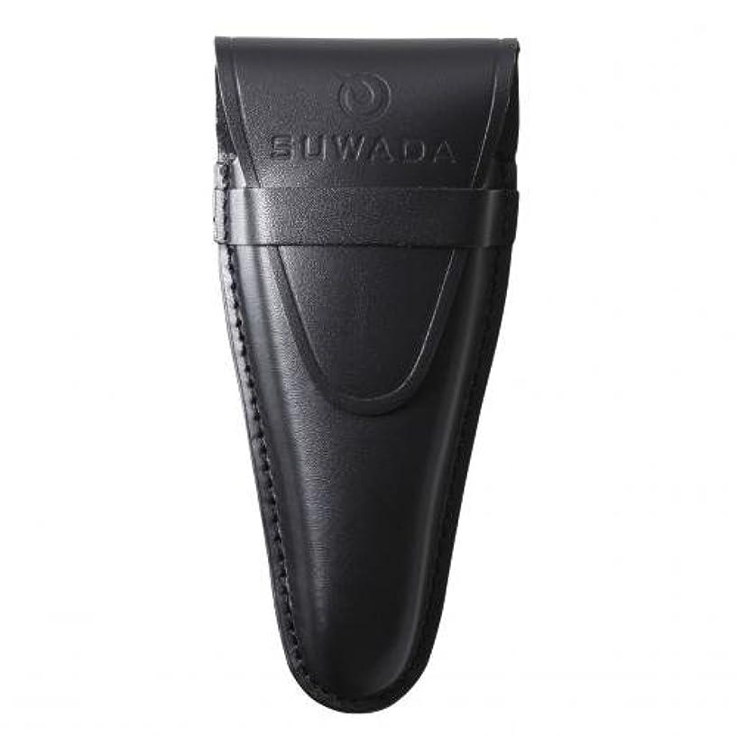 タオル学校サンダー【SUWADA】 爪切り用本革ケースクラシックL用 色=ブラック