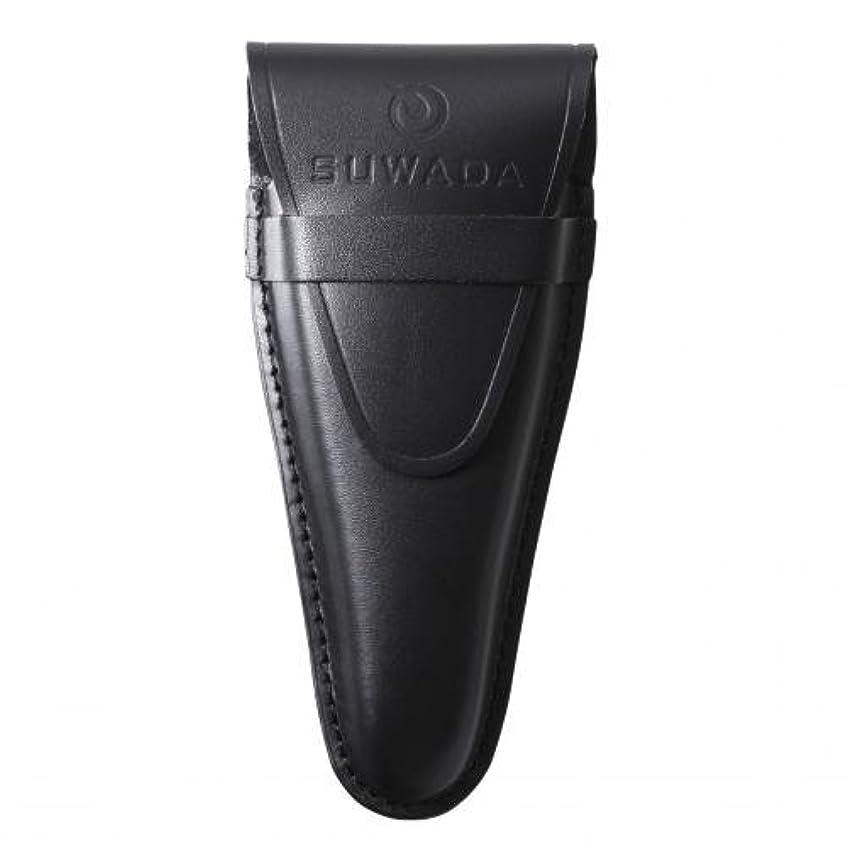 以降ハブプラス【SUWADA】 爪切り用本革ケースクラシックL用 色=ブラック