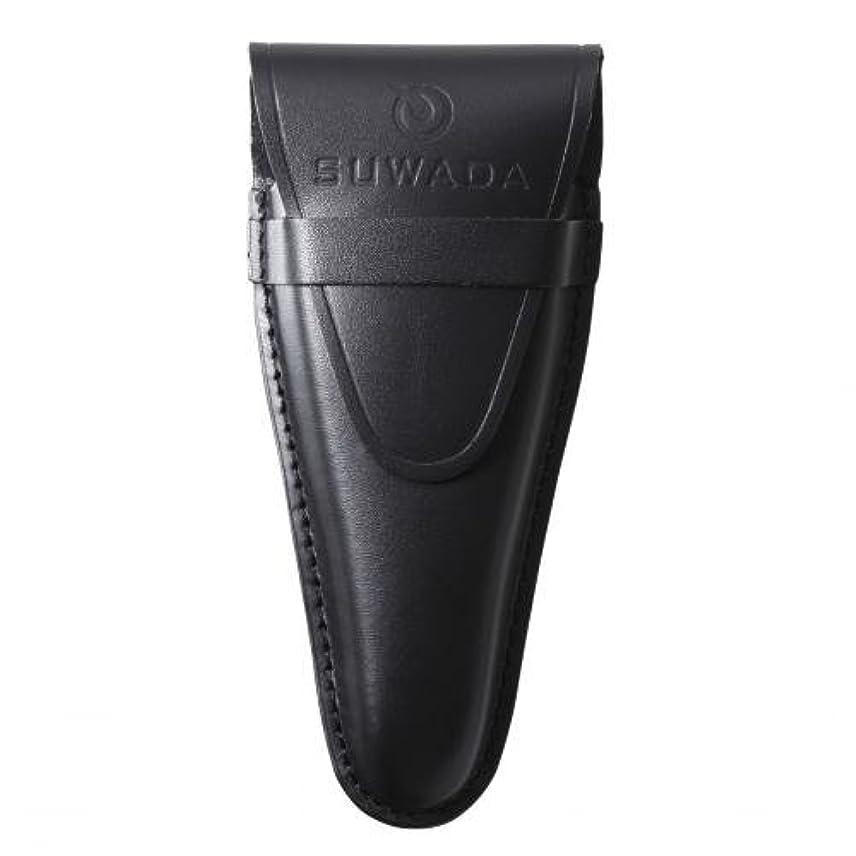 システム堀長方形【SUWADA】 爪切り用本革ケースクラシックL用 色=ブラック